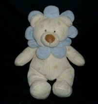 """11"""" Ty Pluffies 2004 Soft Baby Blooms Flower Teddy Bear Stuffed Animal Plush Toy - $18.70"""