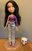 Bratz Doll BE-BRATZ.COM Pink Bratz Be-Bratz Brunette w Panda Toy Dolls - $15.88
