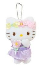 Sanrio Vintage  Hello Kitty Fairy Plush Keychain Very Rare Cute  Retro - $51.72