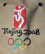 Authentic Beijing Summer Olympics 2008 Hat Adjustable One Size Cap Embro... - $19.79