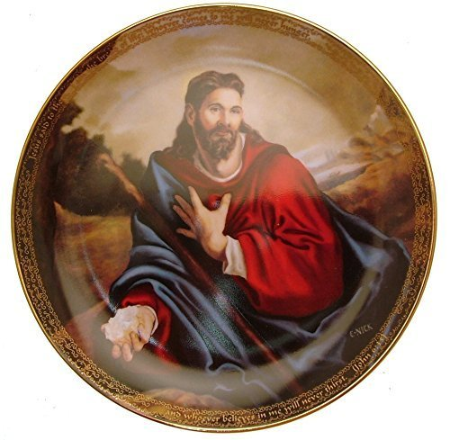 Bradford Exchange Moments of Prayer The Bread of Life Christopher Nick Plate HJ2 - $35.67