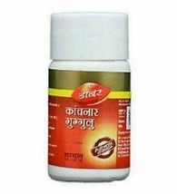 5 packs -Dabur-Kanchnar-Guggulu-60-Tablets||fast shipping - $29.80