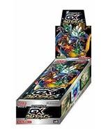 "Pokemon card game Sun & Moon high-class pack ""GX Ultra Shiny"" BOX - $104.36"