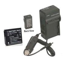 CGA-S005 Battery + Charger For DMC-FX180N DMC-LX9 DMC-LX9-S DMCLX9K DMCFX100S - $20.69