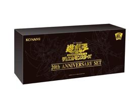 Yu-Gi-Oh! Ocg 20th Anniversary Set Box Duel Monsters Konami Japan New F/S - $79.19