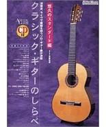 Classical Guitar Japan Tab Roland Dyens Barrios Astor Piazzolla Schubert... - $161.53