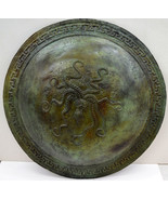 Bronze Ancient Greek Octopus carved Shield real size - $1,990.00