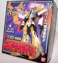 Bandai GD-03 Dx Reideen God Phoenix MIB 1997 Moulage sous Pression Neuf ... - $89.99