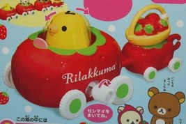 Kabaya San-X Rilakkuma Wind-up Car Mini Figure Toy Kiiroitori - $19.99