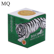 White Tiger Balm ointment for Headache Toothache Stomachache Pain Relief... - $19.60