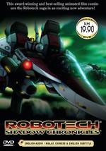 Robotech The Shadow Chronicles Anime DVD Ship from USA