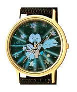 Mickey Rainbow Hologram Very Rare Disney Lorus New Unworn Watch RMF650 Just $149 - $147.36
