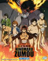Hinomaru Zumou (Hinomaru Sumo) DVD Vol. 1-24 End English Dubbed Ship From USA