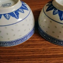 """2 Vintage Chinese Blue & White Rice Eyes Flower Pattern Bowls 4 ½"""" wide X 2 /5/8 image 3"""