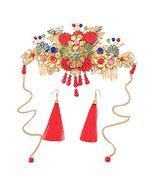 Chinese Ancient Clothing Wedding Bridal Tiara Headdress Beautiful Jewelr... - $16.76