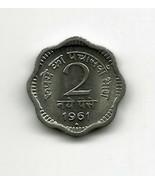 India 2 Paise, 1961(B) Gem Unc~Asoka Lion Pedestal~Scalloped - $4.29