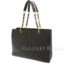 CHANEL Medallion Chain Tote Bag Caviar Leather Black CC Logo A50995 Auth... - $1,861.50