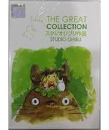 Anime DVD Studio Ghibli The Great Collection 21 Movie + Bonus English Du... - $32.50