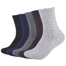 High Quality 5 pairs Men Winter Warm Crew Black Socks Cotton Fine Point - $19.99