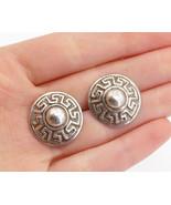 925 Sterling Silver - Vintage Greek Key Pattern Dome Button Drop Earring... - $28.07