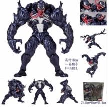 New Marvel Amazing Yamaguchi No.003 VENOM Action Figure Toy Doll Model I... - $69.90