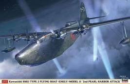 HASEGAWA 1/72 Kawanishi H8K1 TYPE 2 FLYING BOAT EMILY MODEL 11 Model Kit... - $86.83