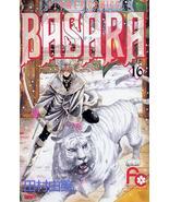 Basara Volume 16, by Yumi Tamura, Japanese Manga +English - $5.00