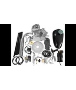 Silver 80cc Gas 2 Stroke Bike Motor Kit Motorized Bicycle Engine kit - $79.97