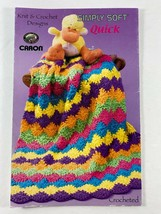 CARON Knit & Crochet Simply Soft Quick Harlequin Baby Blanket Icelandic Sweater  - $9.89