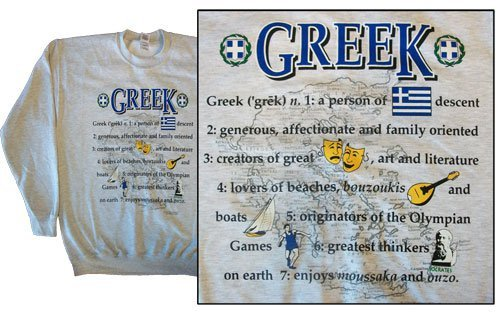 Primary image for Greece National Definition Sweatshirt (XXL)