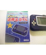 WonderSwan Pocket Challenge v2 Game Learning System User Manual - $89.95