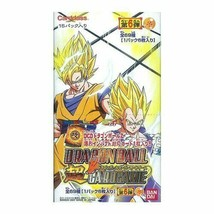 DRAGON BALL ultra-CARD GAME 6 Booster Pack BOX - $105.19