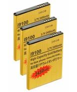 3 X 2450mAh High Capacity Gold Batteries for Samsung Galaxy S II S2 i9100 - $15.99