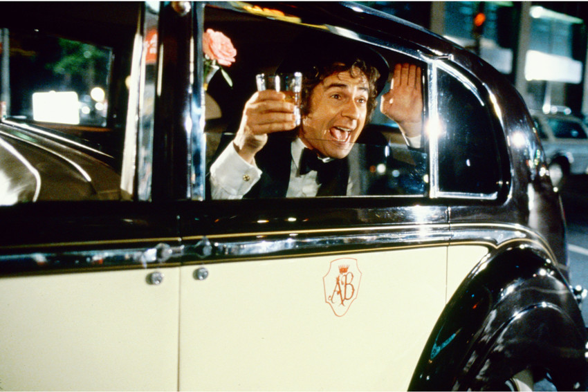 Primary image for Arthur Dudley Moore 18x24 Poster