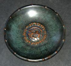 Israel Vintage Bronze Verdigris Tray Plate 1950's Rachel Tomb Signed Hakishut image 3