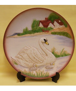 HOMCO PORCELAIN COLLECTORS PLATE MOTHER SWAN BABIES  - $10.30