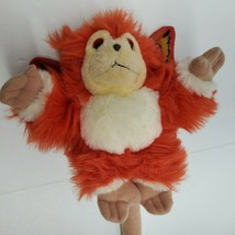 Disneyland Fuzzball Monkey Plush Captain EO Vintage Michael Jackson Epco... - $27.08