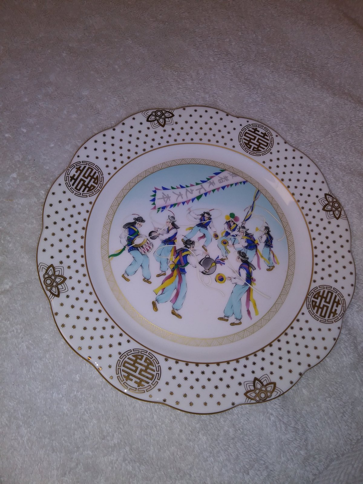 Farm Dance H. Hankook Plate Fine Bone China Natural Bone Ash England Original Pl
