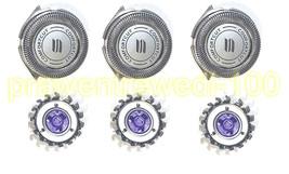 HQ9 head Double blades For Philips Norelco 7380XL 7812XL 7810XL 7345XL 7350X HQ8 - $22.40