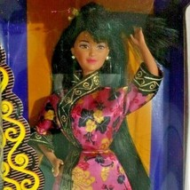 Vintage 90s Chinese Barbie Dolls of the World Special Edition - $18.69