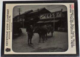 Keystone View Company Bull Cart Still Serves Transportation In Japan Gla... - $38.53