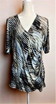 Dana Buchman XL Top Crossover Ruched Low Cut Short Sleeved Tan Striped S... - $12.19
