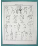MYTHOLOGY Gods Hercules Nemesis Proserpina Death etc - 1825 Antique Print - $9.79