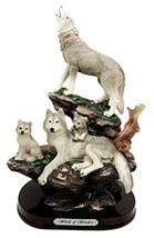 Atlantic Collectibles Moon Howling Timberwolves Wolf Pack Family Decorat... - $40.96