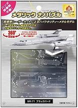 Nano Puzzle SR- 71 Blackbird - $13.00