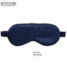 Navy Blue silk eye mask 100% mulberry silk 19mm with silk bag - $15.99