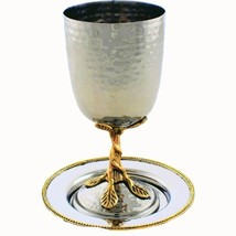 Judaica Hammered Stainless Steel Kiddush Goblet Cup w Saucer Silver Gold Israel