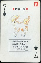 Ponyta 1996 Pokemon Card playing card poker card Rare BGS Nintendo From JP - $39.99