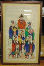 AMAZING ANTIQUE CHINESE IMMORTAL PAINTING - $1,500.00