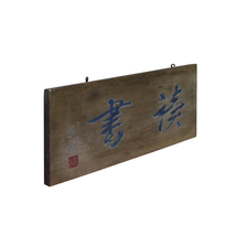 Chinese Rustic Rectangular Characters Wood Decor Wall Plaque cs4494 - $378.00
